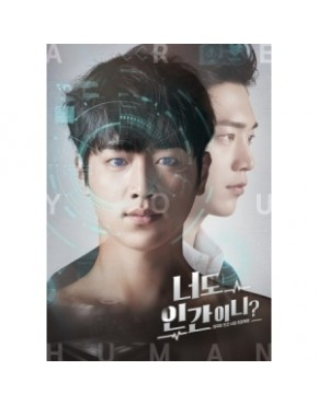 ARE YOU HUMAN? OST KBS Dorama Drama