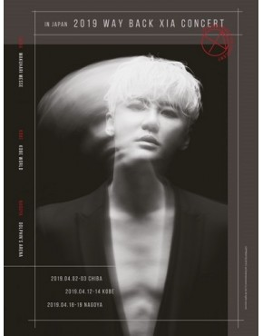 XIA - 2019 WAY BACK XIA CONCERT DVD