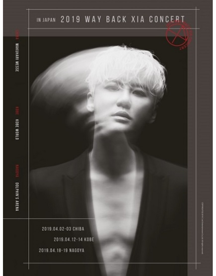 XIA - 2019 WAY BACK XIA CONCERT DVD popup