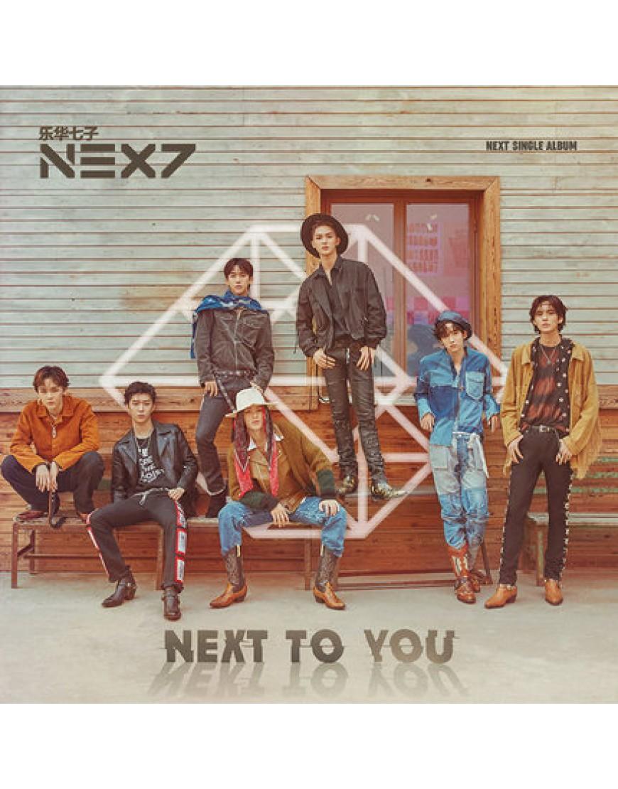 NEX7- Next to you CD popup