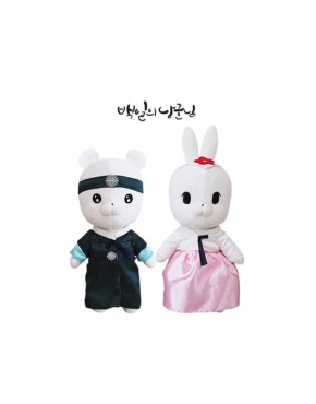 Pelúcia 100 Days My Prince - Bear & Rabbit Doll Oficial