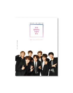 BTS - [One spring day we are together : BTS, the journey of dreams and love] Photobook