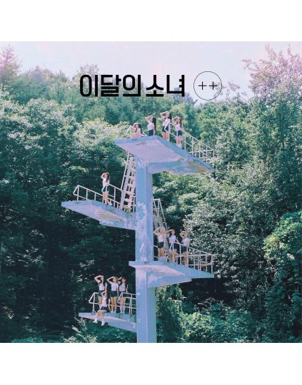 This Month's Girl (LOONA) - Mini Album [+ +] (Normal Version)