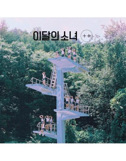 This Month's Girl (LOONA) - Mini Album [+ +] (Normal Version)