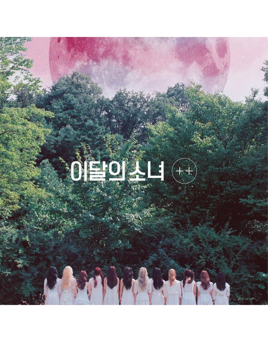 This Month's Girl (LOONA) - Mini Album [+ +] Limited Version popup