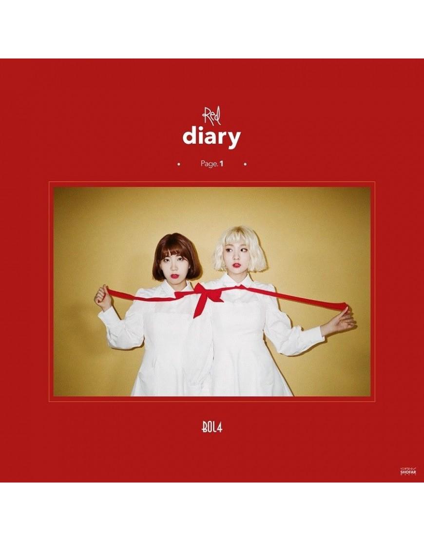 BOLBBALGAN4 - Mini Album [Red Diary Page.1] popup