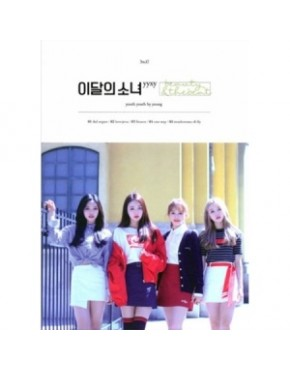 This Month's Girl (LOONA) : yyxy - Mini Album [beauty&thebeat] (Normal Edition)