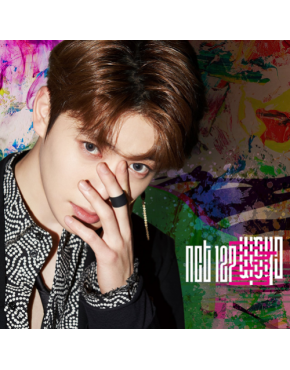 NCT 127-CHAIN [JAEHYUN VERSION]