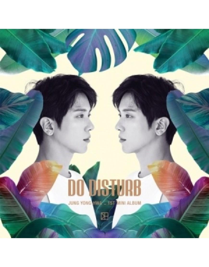 CNBLUE : Jung Yong Hwa - Mini Album Vol.1 [DO DISTURB] (Normal version) popup