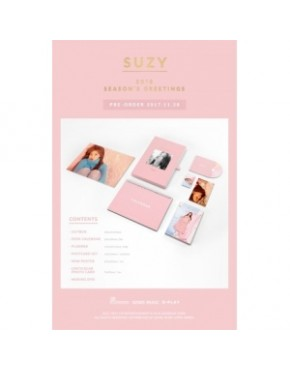 SUZY 2018 SEASON'S GREETINGS
