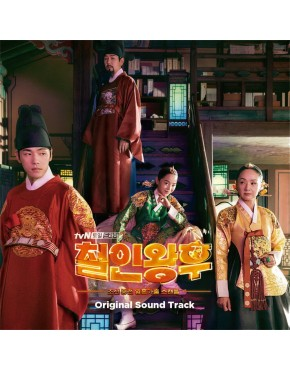 MR.QUEEN OST Album- TVN