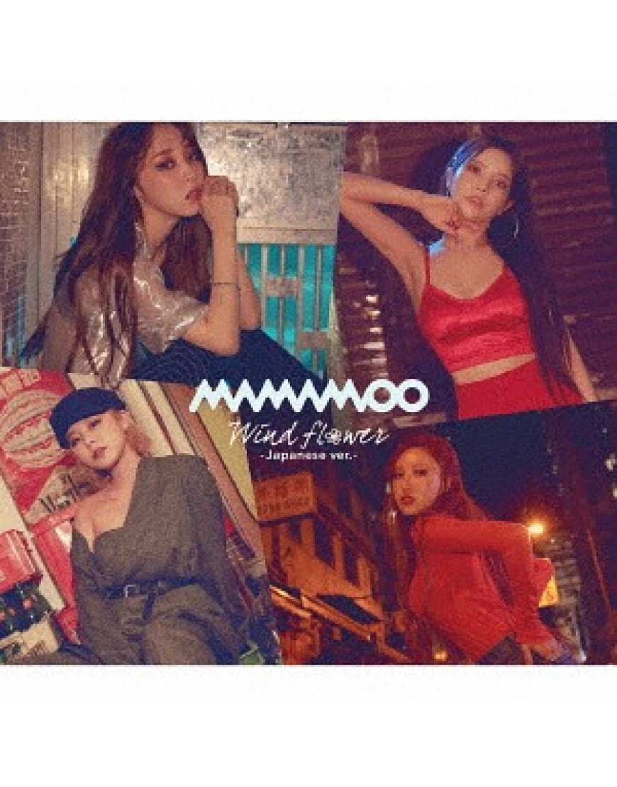 MAMAMOO- Wind flower [Limited Edition / Type C]  popup