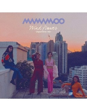 MAMAMOO- Wind flower [Limited Edition / Type B]
