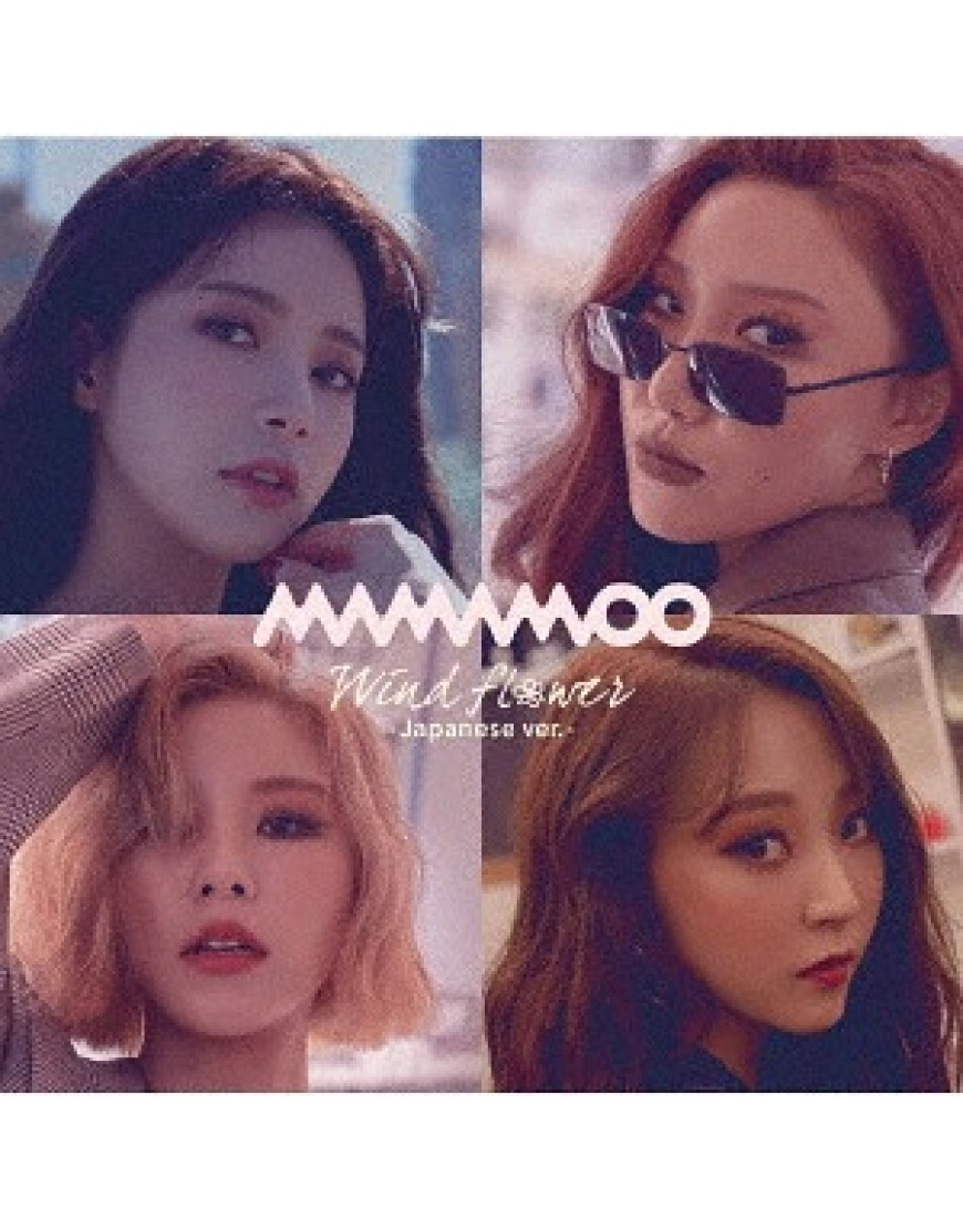 MAMAMOO- Wind flower [Limited Edition / Type A]  popup