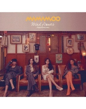 MAMAMOO- Wind flower [Regular Version]