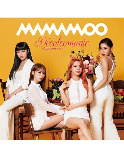 MAMAMOO- Decalcomanie [Limited Edition / Type B]