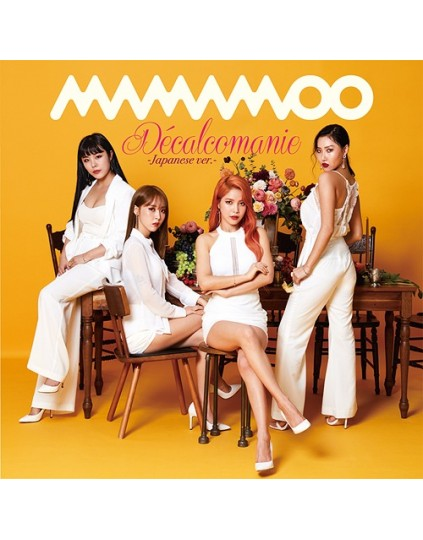 MAMAMOO- Decalcomanie [Regular Edition]