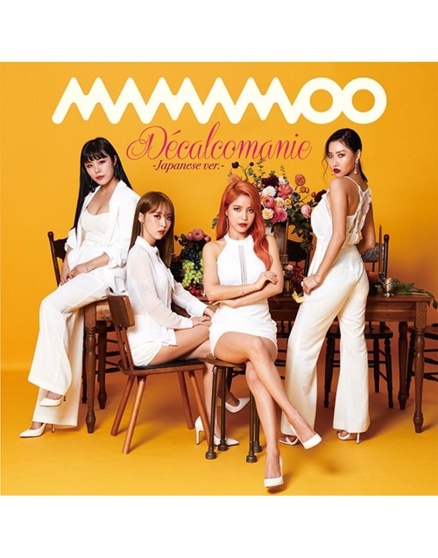 MAMAMOO- Decalcomanie [Regular Edition]  popup