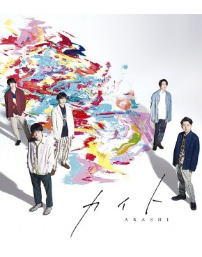 Arashi- Kite [Regular Edition] CD