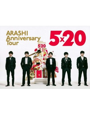 Arashi- Arashi Anniversary Tour 5X20 [Regular Edition] DVD