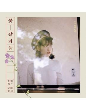 IU - A Flower Bookmark II (2nd Remake Album)  CD