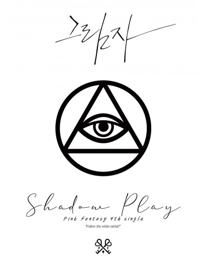 Pink fantasy - Shadow Play CD LIMITED