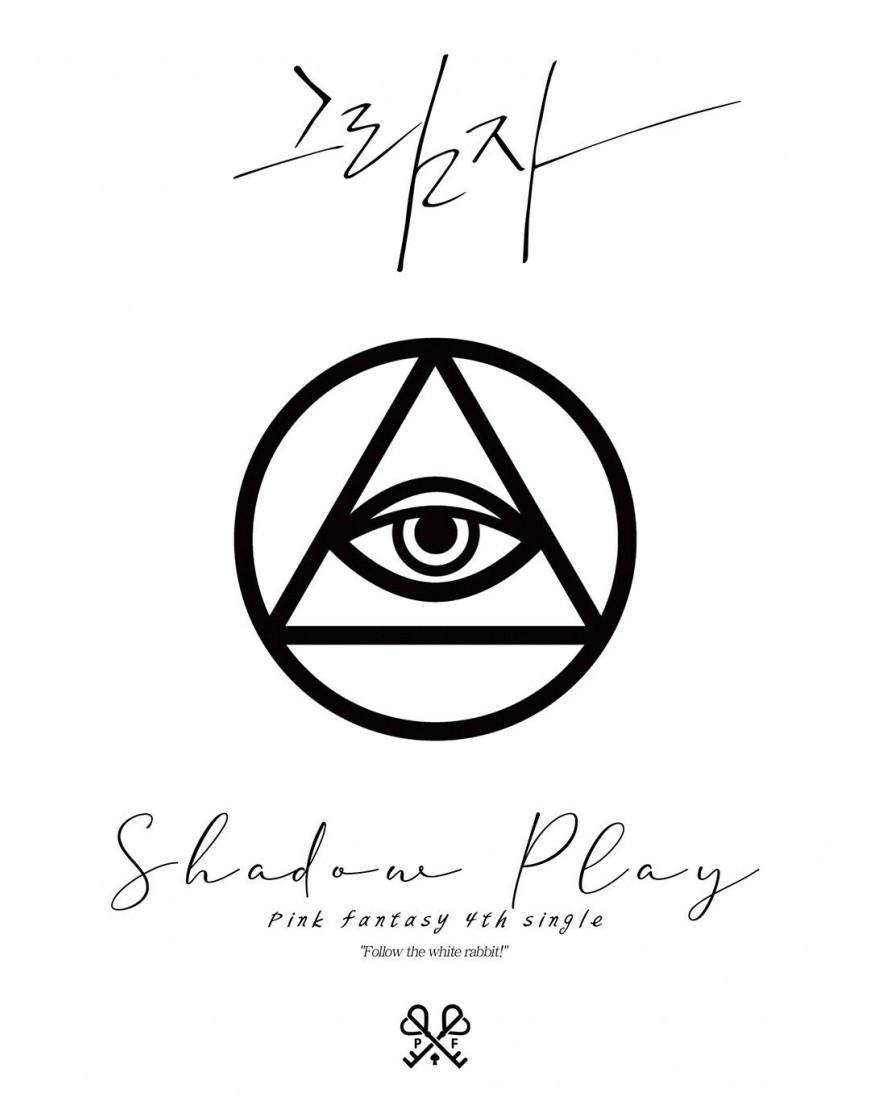 Pink fantasy - Shadow Play CD LIMITED popup
