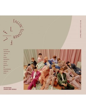 Seventeen - Maiochiru Hanabira (Fallin' Flower) Limited Edition Type B
