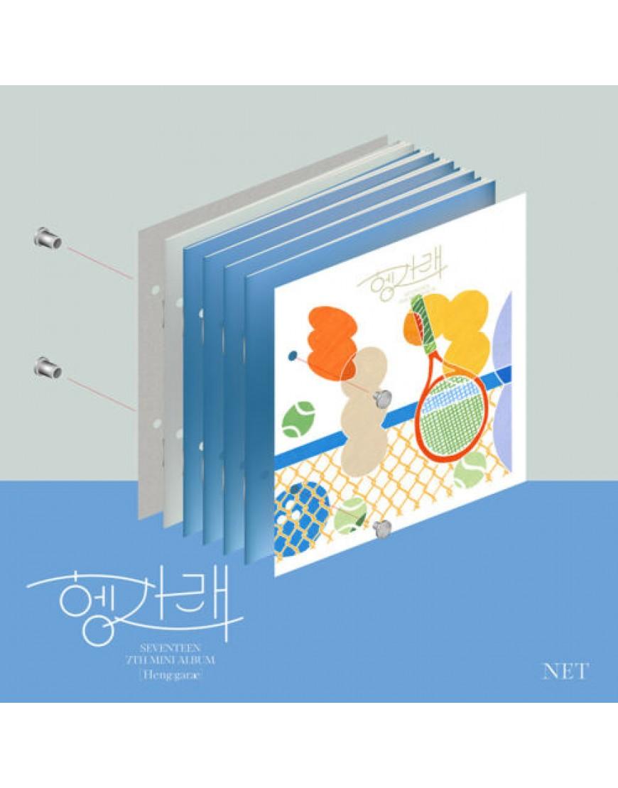 SEVENTEEN - Heng:garae CD popup