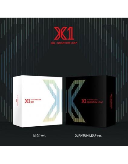 X1 - Soaring : Quantum Leap KIHNO CD