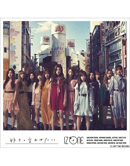 IZ*ONE (IZONE) Suki to Iwasetai [CD+DVD / Type B]
