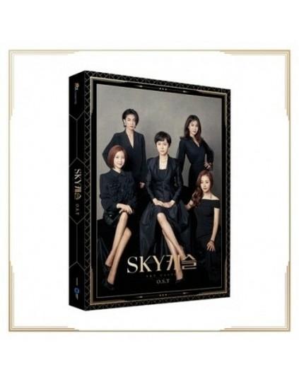 SKY Castle OST - JTBC Drama (Yeom Jung Ah, Jung Joon Ho) CD