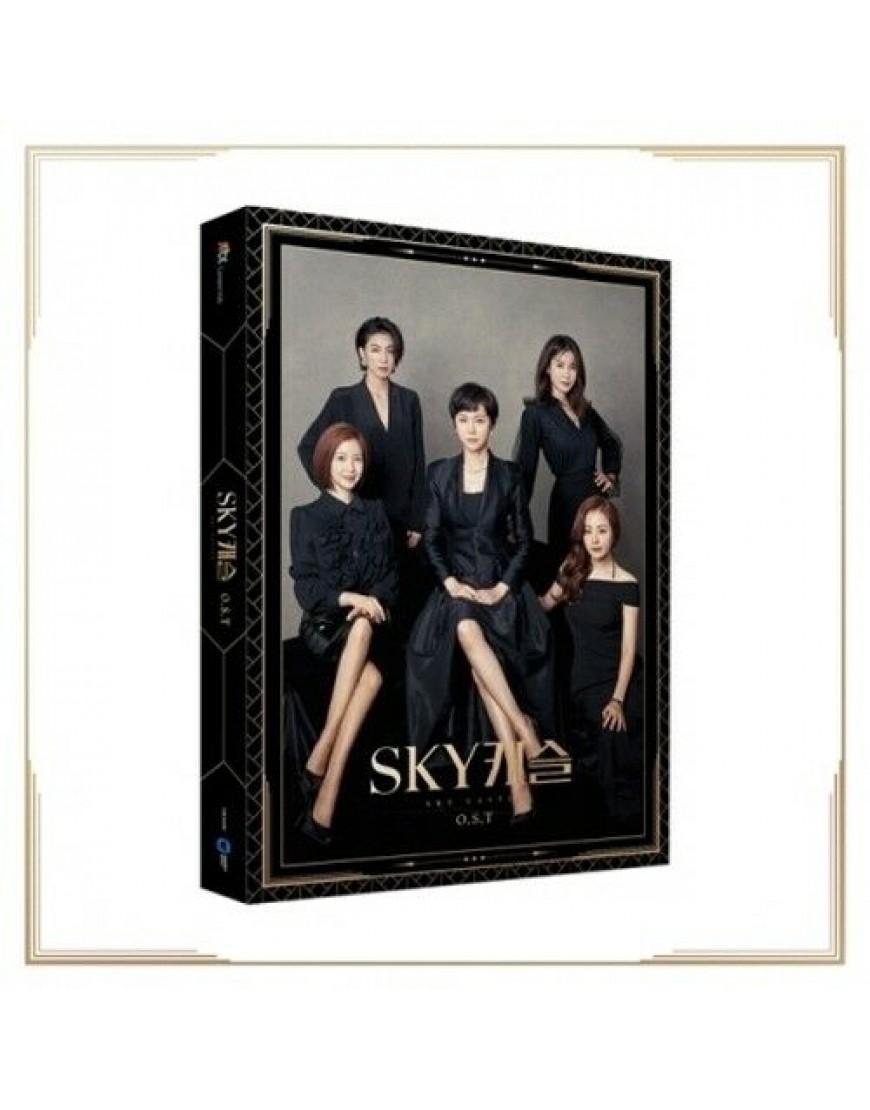 SKY Castle OST - JTBC Drama (Yeom Jung Ah, Jung Joon Ho) CD popup