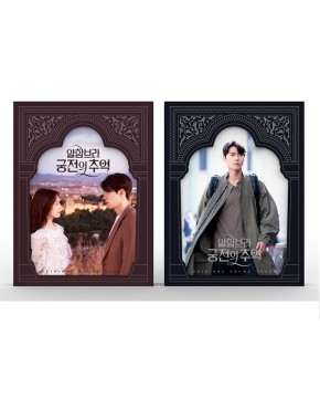 Memories of the Alhambra O.S.T - tvN Drama (EXO : Chan Yeol, Park Shin Hye)