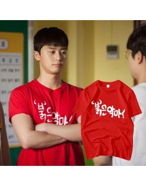 Camiseta Fight My Way Park Seo Joon