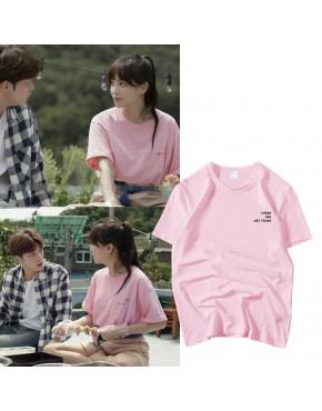 Camiseta Error 404 Manhole Kim Jae Jong