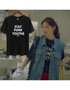 Camiseta Tomorrow With You Shin Min Ah