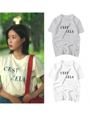 Camiseta Cest Cela My ID Is Gangnam Beauty