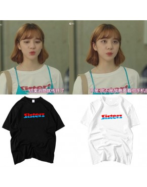 Camiseta Sisters My ID Is Gangnam Beauty