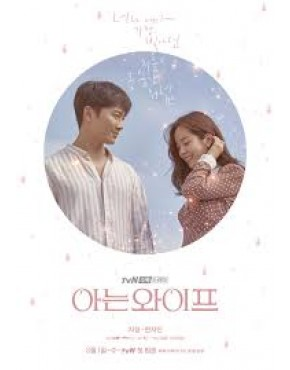 Familiar Wife O.S.T - tvN Drama (Ji Sung, Han Ji Min)