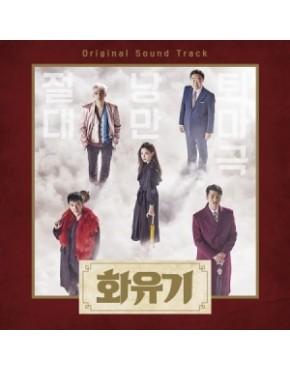 Hwayugi O.S.T - tvN Drama (Lee Seung Gi)