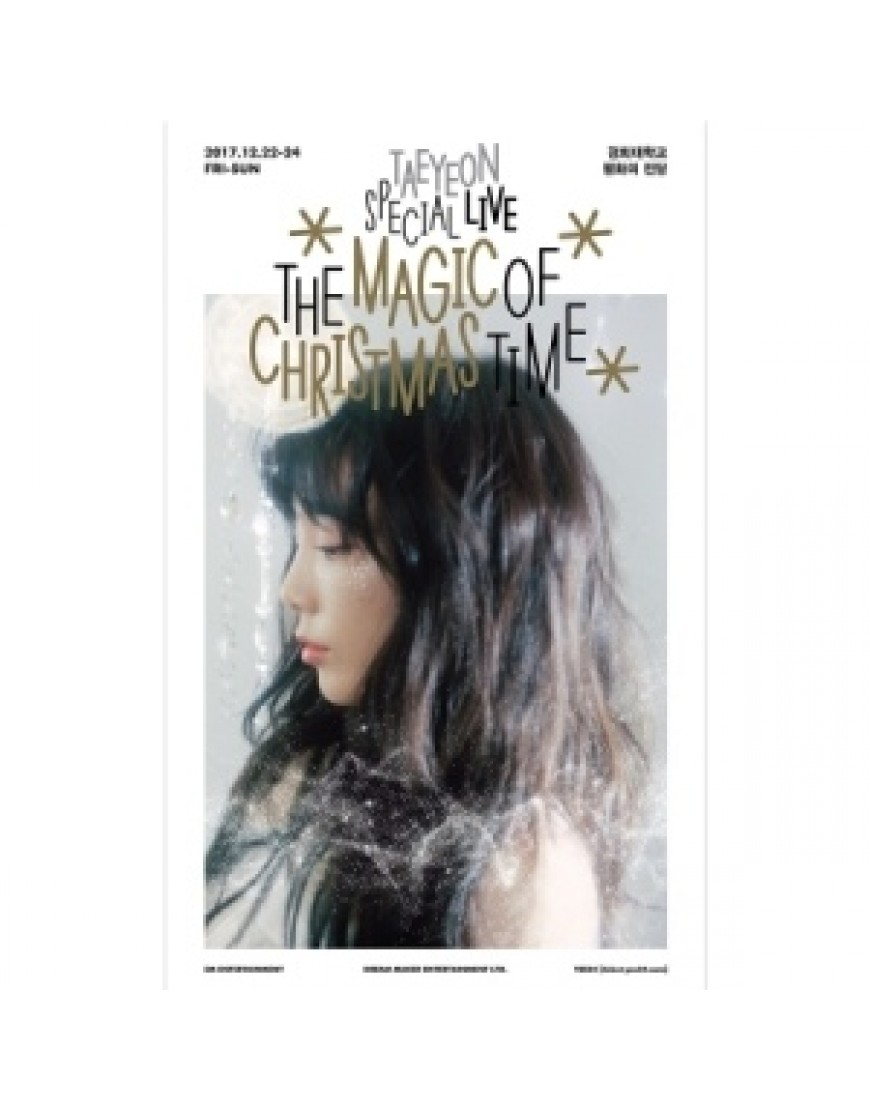 Girls' Generation : Tae Yeon - SPECIAL LIVE The Magic of Christmas Time DVD popup