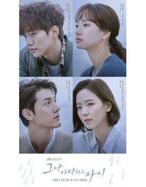 Just Between Lovers Premium edition DVD - JTBC Drama