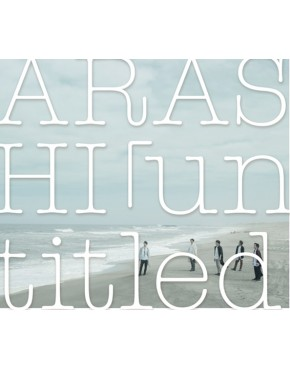 ARASHI - Album Vol.16 [「untitled」] (Limited Version)