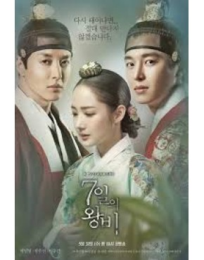 Queen For Seven Days Making DVD - KBS Drama