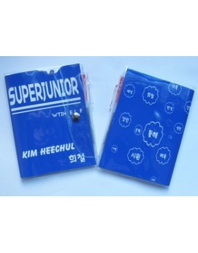 Agenda Super Junior