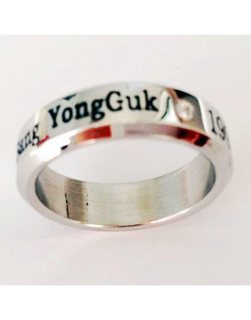 Anel B.A.P YongGuk popup