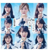 AKB48- Negaigoto no Mochigusare [Type A] [ Limited Edition] [CD+DVD]