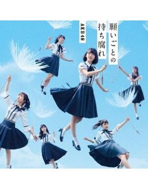 AKB48- Negaigoto no Mochigusare [Type A] [Regular Edition] [CD+DVD]