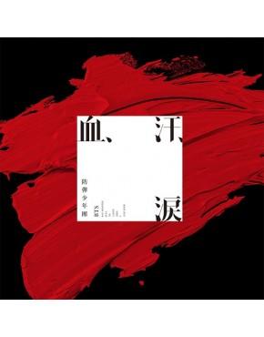 BTS - Chi, Ase, Namida [Regular Edition] BTS